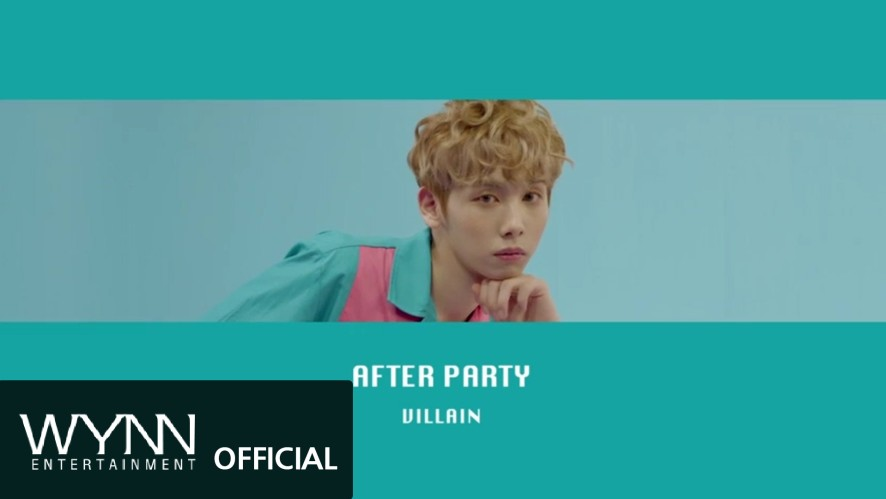 SPECTRUM(스펙트럼) 'AFTER PARTY' SOLO FILM TRAILER #5