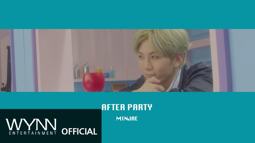 SPECTRUM(스펙트럼) 'AFTER PARTY' SOLO FILM TRAILER #6