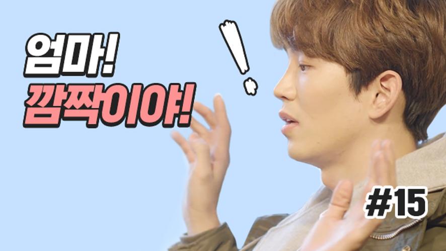 "#15 Let's learn Korean with K drama(사랑, 기억에 머물다) ""엄마 깜짝이야"""