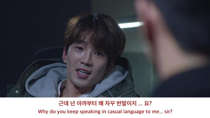 "#16 Korean Study with K drama(사랑, 기억에 머물다) ""근데 넌 왜 아까부터 자꾸 반말이지요?"""