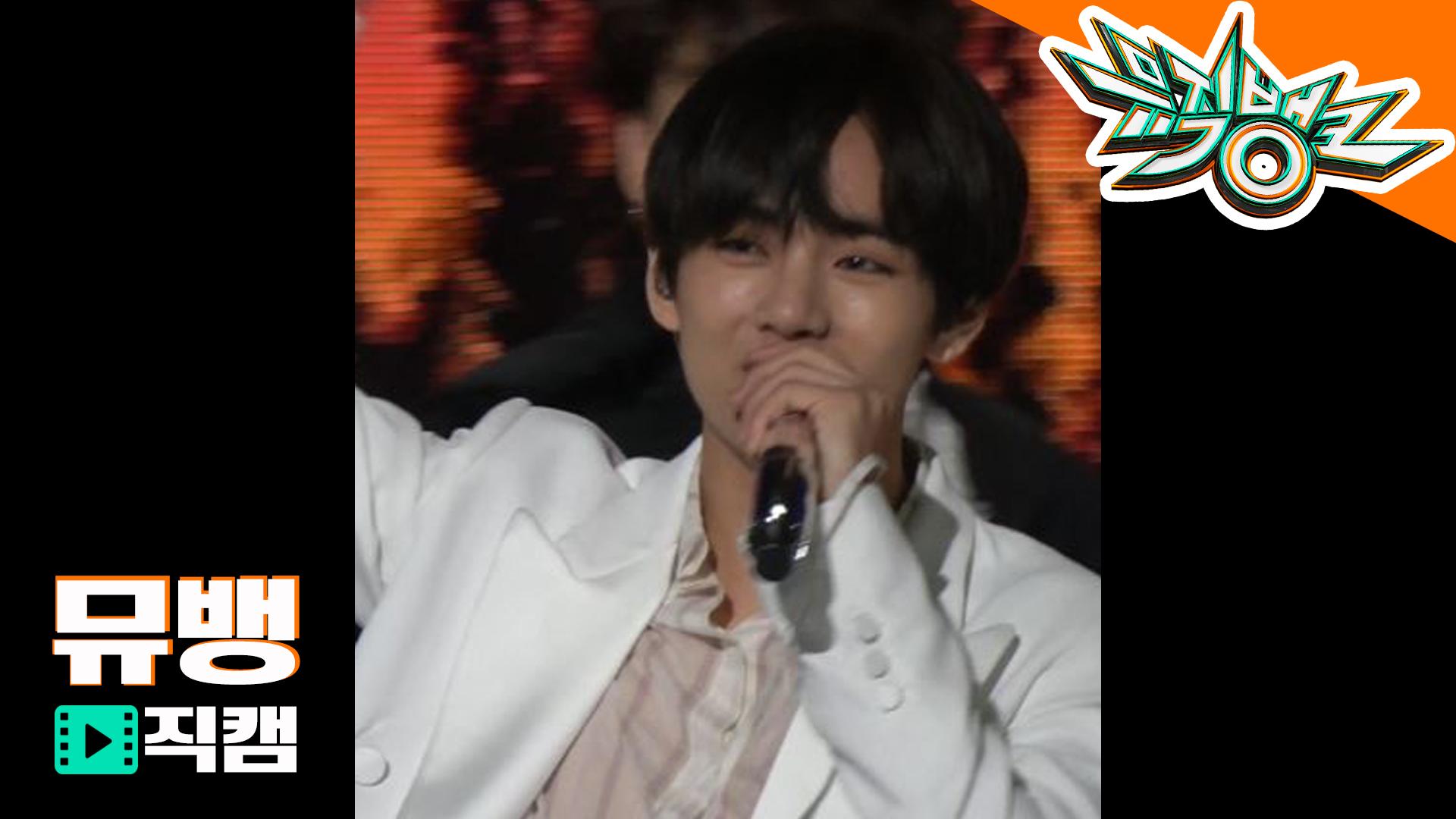 [뮤직뱅크 직캠 190426] 방탄소년단_뷔 / 작은 것들을 위한 시 [BTS_V / Boy with Luv / Music Bank / Fan Cam ver.]