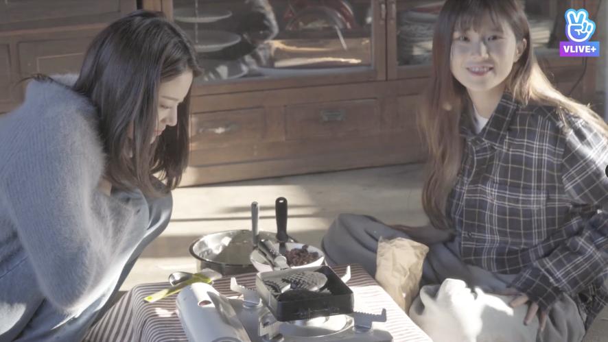 행복회로! EP. 02 지선이랑 요리할 사람!