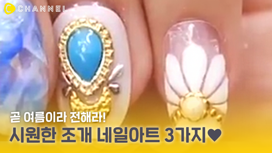 V LIVE - Tell because it is summer in a minute! Clam nail art🧜 ♀️