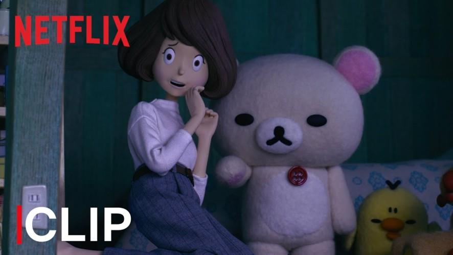 [Netflix] 리락쿠마와 가오루 씨 | 사방에 버섯이 - 클립