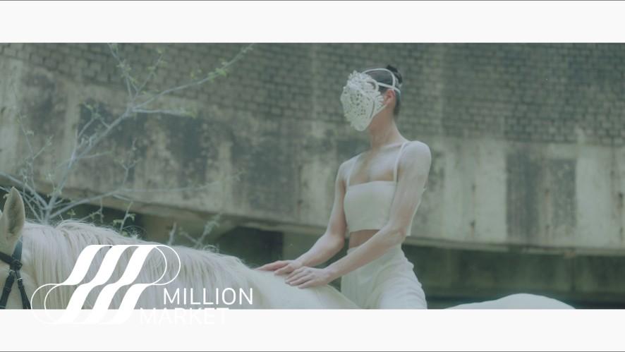 챈슬러 Chancellor 'Angel (Feat. 태연 TAEYEON)' MV Teaser #2