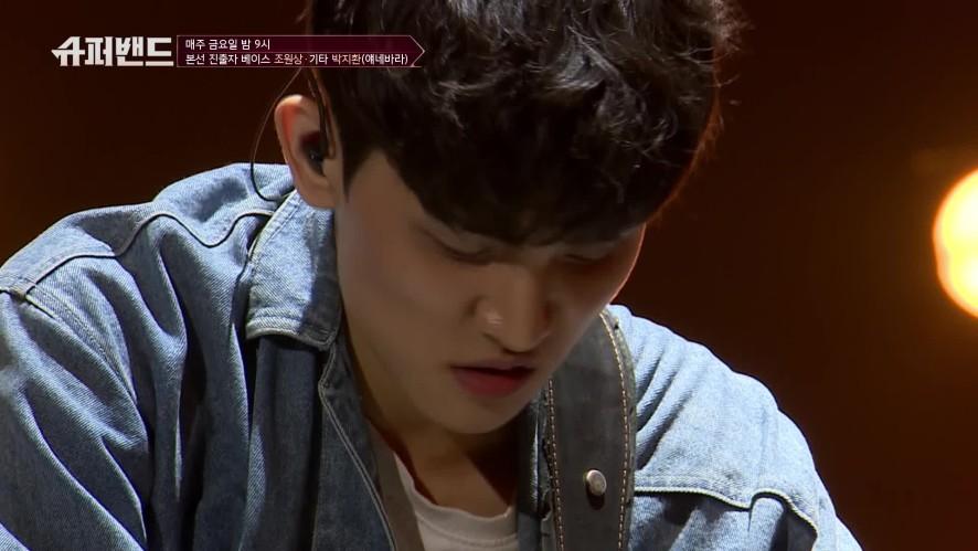 조원상(Cho Won Sang) & 박지환(Park Ji Whan) - Thank you, Next