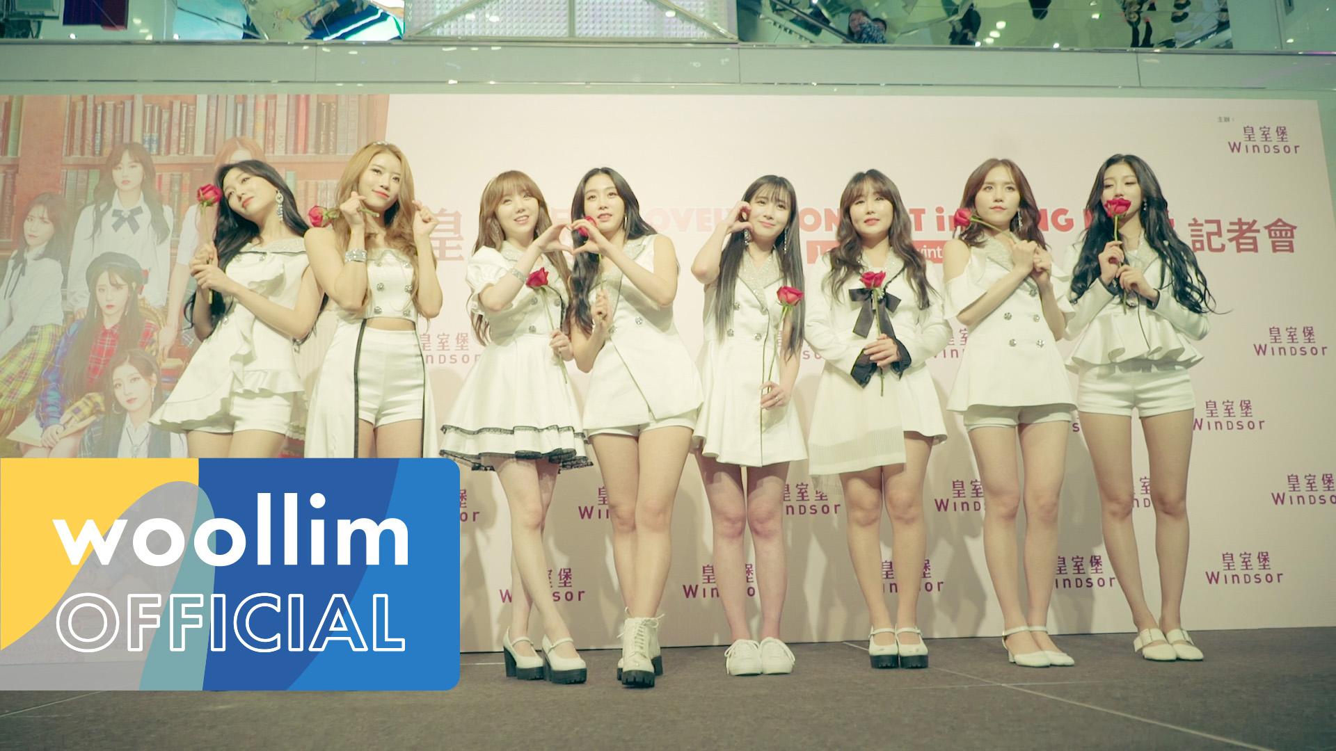 러블리즈(Lovelyz) ASIA TOUR in Hong kong Teaser