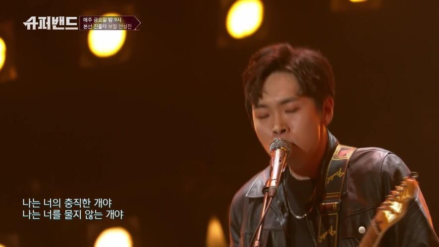 안성진(Ahn Sung Jin) - 개