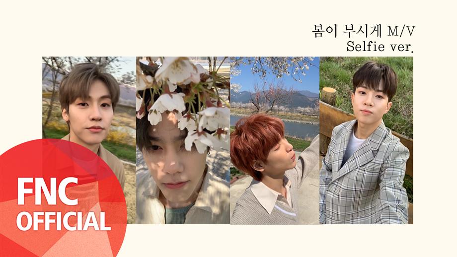 N.Flying (엔플라잉) – 봄이 부시게 (Spring Memories) M/V Selfie ver.