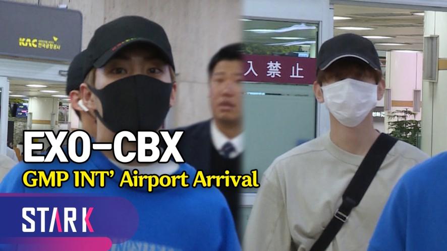 엑소 첸백시, 시우민 입대 전 마지막 입국길 (EXO-CBX, 20190430_GMP INT' Airport Arrival)