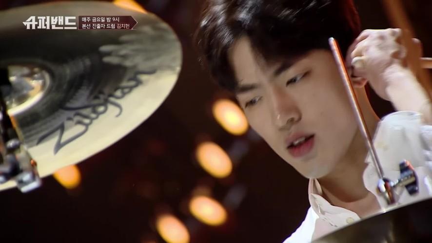 김치헌(Kim Chi Heon) - Believer