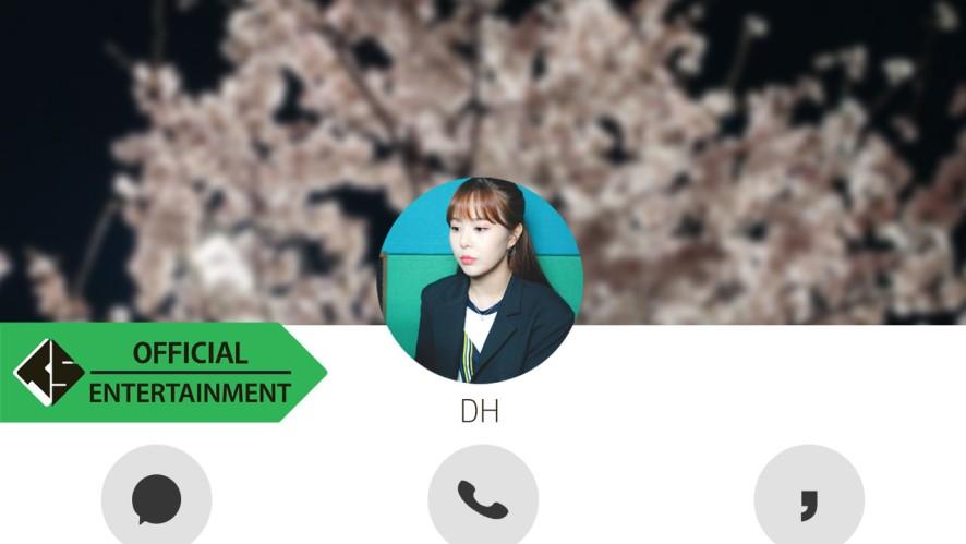 [하이디오]'박봄-봄' covered by HIGH.D