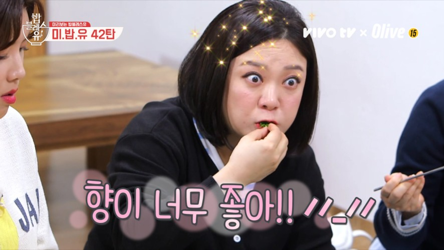 [미밥유 42탄] 남원에서 먹는 봄철 나물대잔치🌿 | 밥블레스유