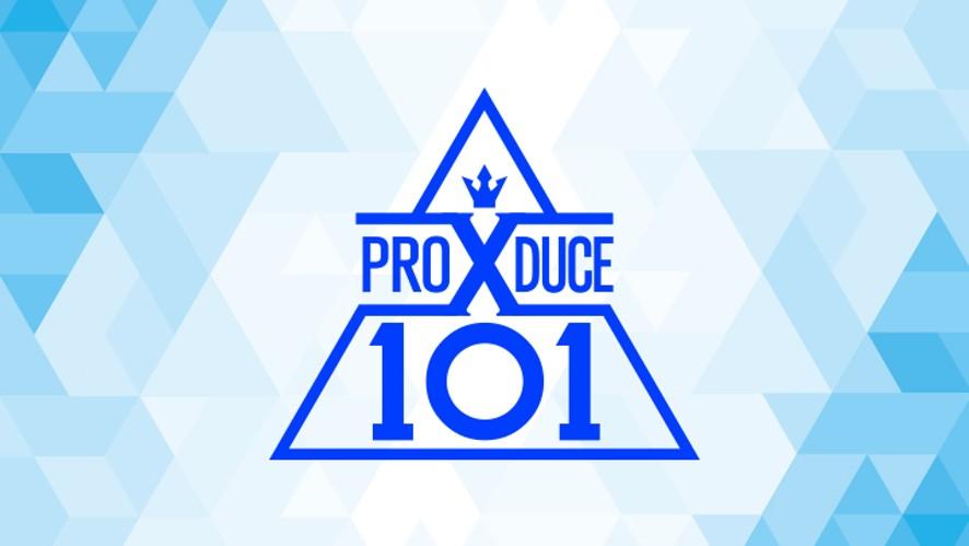 [FULL]PRODUCE X 101 : SPECIAL V LIVE <COUNTDOWN X> / 프로듀스 X 101: 스페셜 브이 라이브 <카운트다운 X>