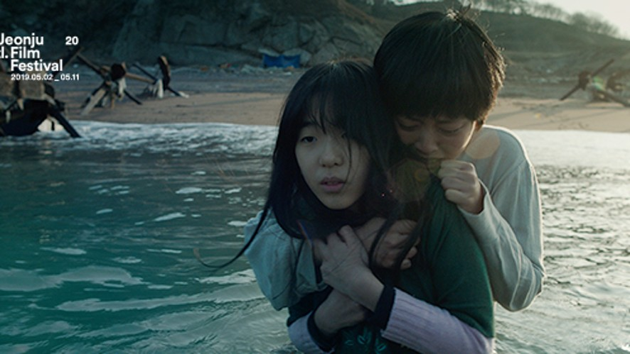 [FULL] 전주국제영화제 <파고> 무비토크 라이브
