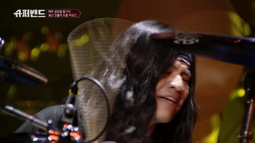 박영진(Park Young Jin) - POP/STARS