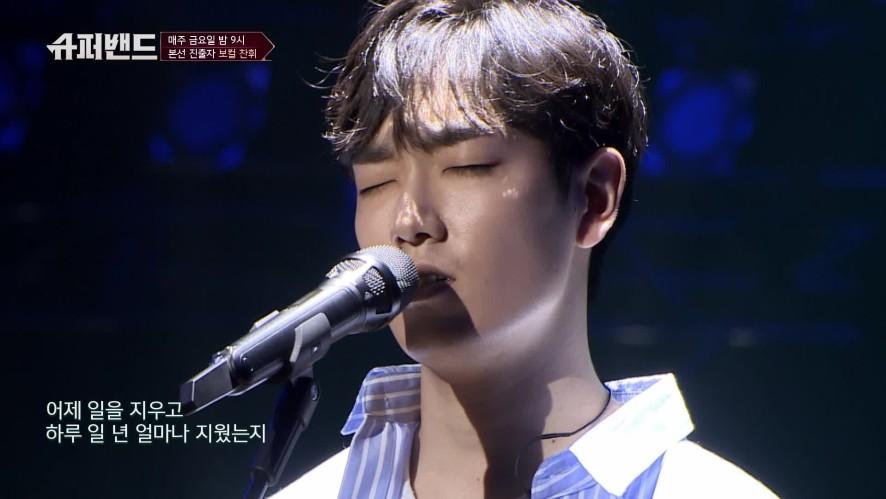 찬휘(Chan Hwi) - 매듭