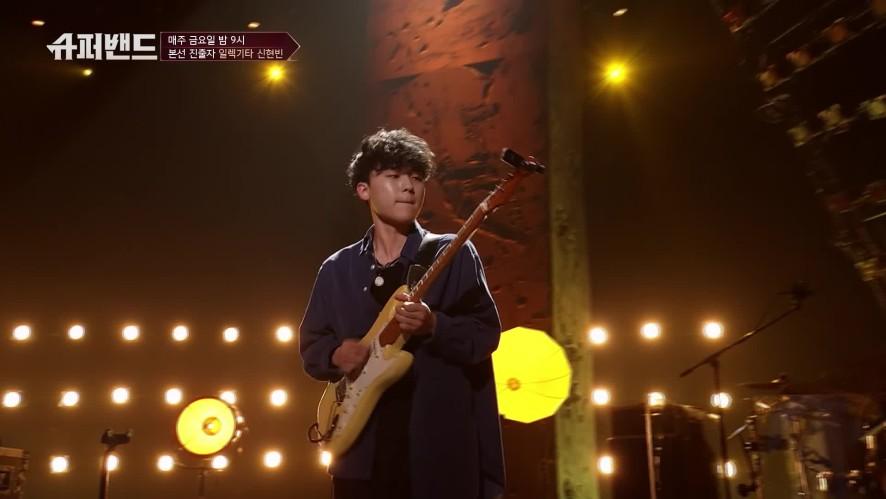 신현빈(Shin Hyun Bin) - Way Kool