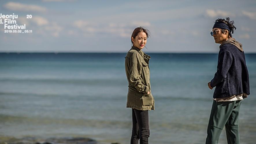 [FULL] 전주국제영화제 <죽도 서핑 다이어리> 무비토크 라이브