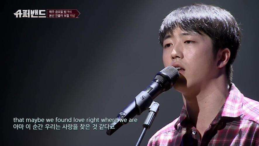 지상(Ji Sang) - Thinking out loud