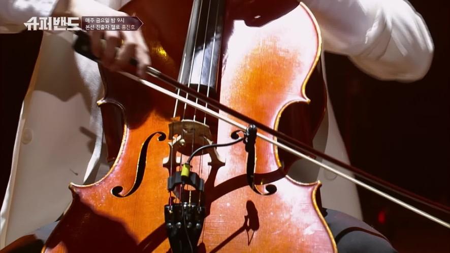 홍진호(Hong Jin Ho) - Le Grand tango