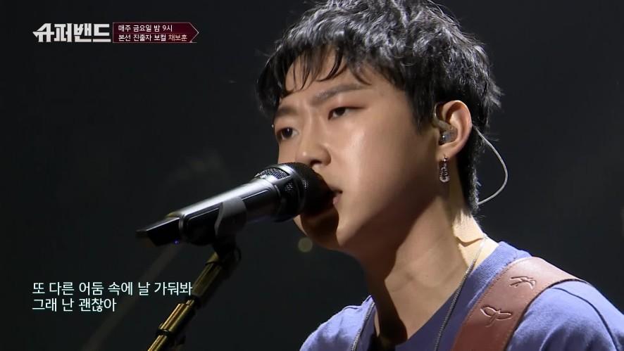 채보훈(Chae Bo Hoon) - Windsurfer
