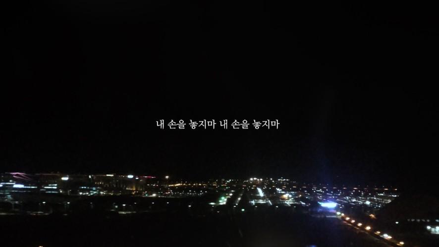 치타(CHEETAH) - '비행' Teaser