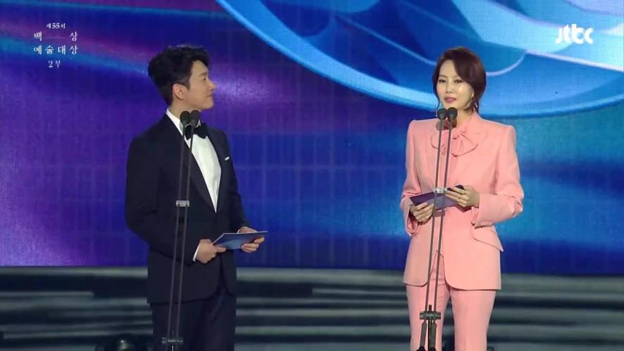 """조승우 """"김남주 님은 2년 전이나 지금이나 더욱더 멋지십니다♥"""""""