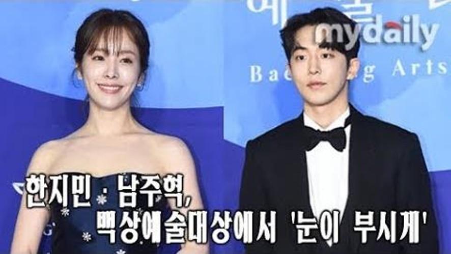 <제55회 백상예술대상> 백상예술대상에서 '눈이 부시게' (Han ji min-Nam Joohyuk…)