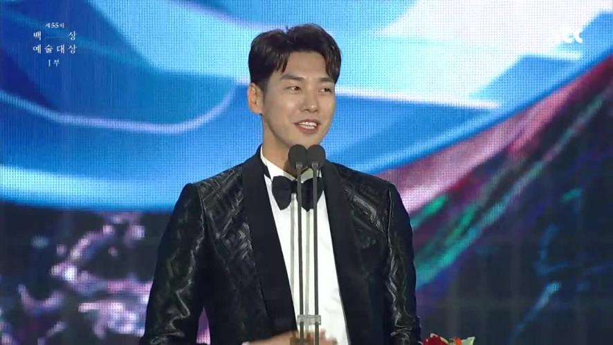 [55회 백상] 영화 부문 남자 신인 연기상 - 김영광│너의 결혼식