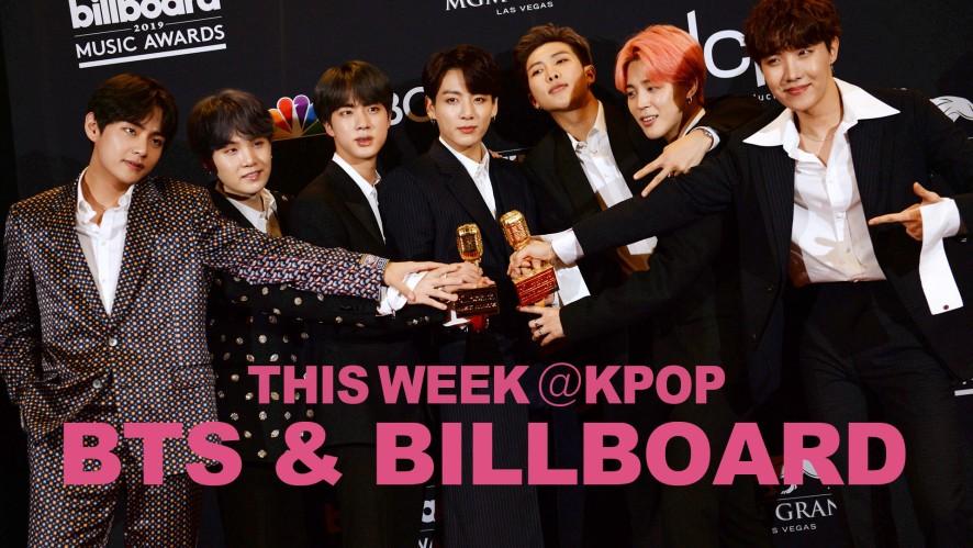 V LIVE - THIS WEEK@KPOP: BTS&BILLBOARD