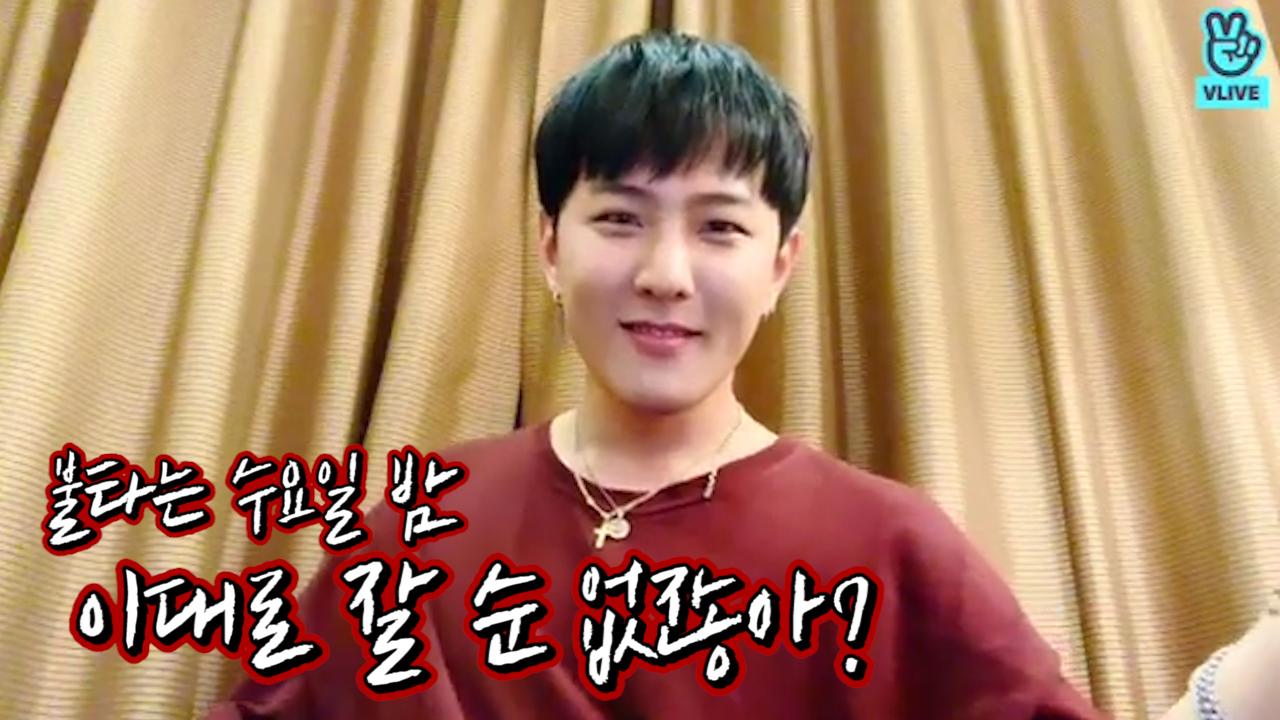 [iKON] 브금장인 김도녁의 팝콘터지는 현장이지 않나..🍿(DK in so high tension)