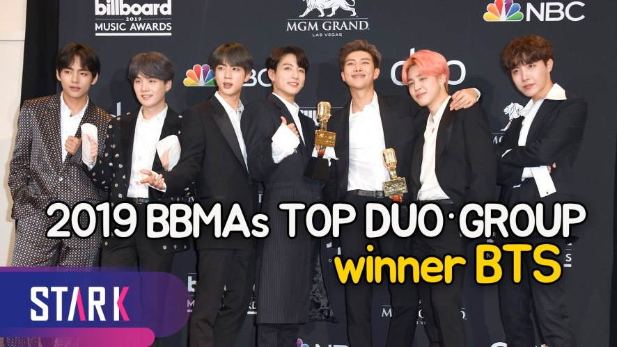 BTS, 2019 BBMAs TOP DUO·GROUP 수상…2관왕 쾌거 (방탄소년단 2019 billboard music awards)