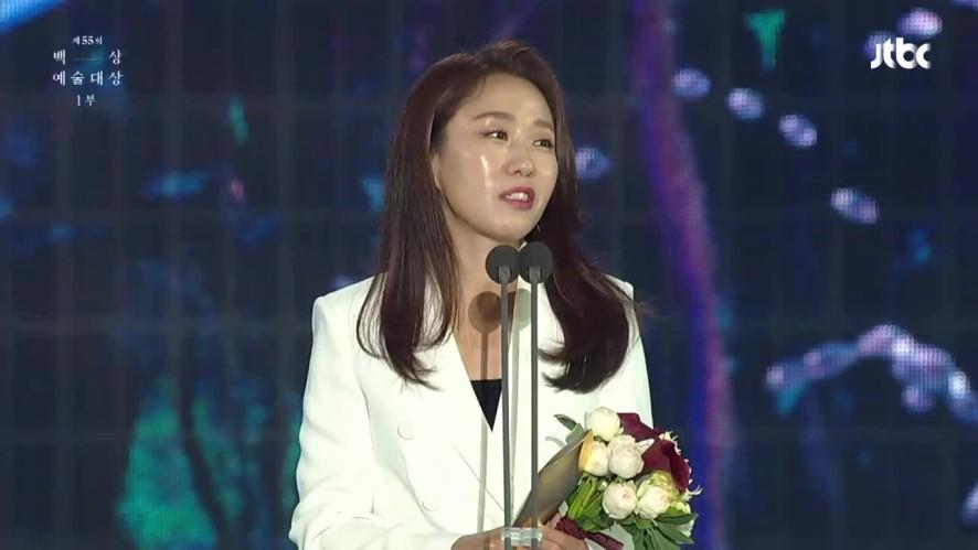 [55회 백상] 영화 부문 신인 감독상 - 이지원│미쓰백