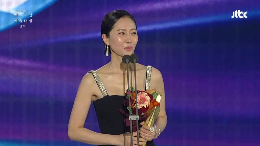 [55회 백상] TV부문 여자 최우수 연기상 - 염정아│SKY 캐슬