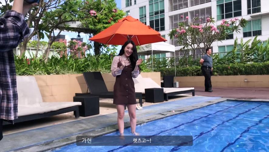 [Dreamcatcher's VLOG] 가현이의 아시아투어 브이로그 2편