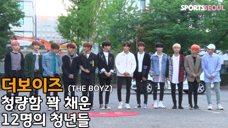 더보이즈(THE BOYZ), 청량함 꽉 채운 12명의 소년들 ('뮤직뱅크 출근길')
