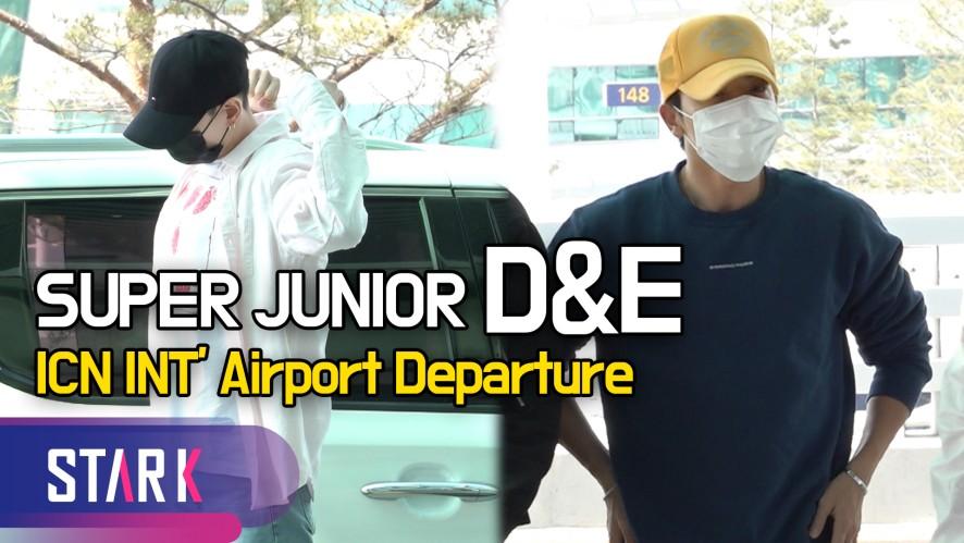 슈퍼주니어 D&E 출국, 피곤하고 바쁘지만 엘프를 위해서라면 (SUPER JUNIOR D&E, 20190503_ICN INT' Airport Departure)