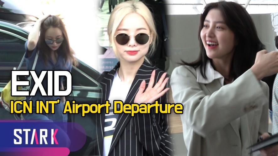 EXID, 계약 종료 전 함께하는 마지막 출국 (EXID, 20190503_ICN INT' Airport Departure)