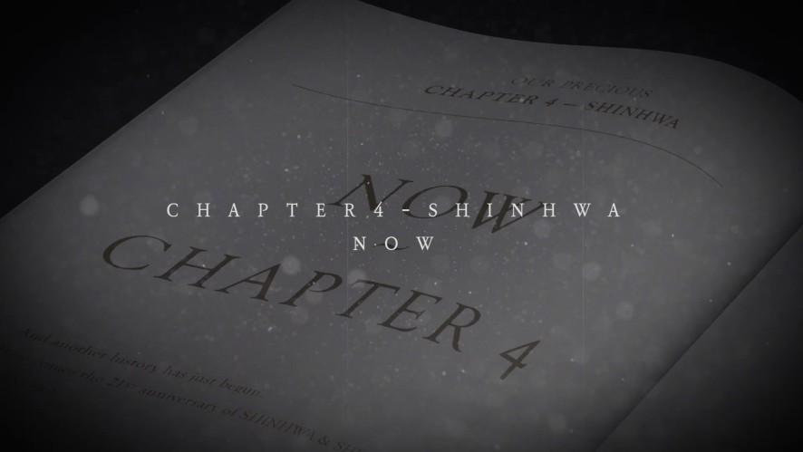 2019 SHINHWA CONCERT 'CHAPTER4' - CHAPTER4(NOW) VCR [ENG/JPN/CHN SUB]