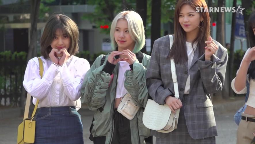 ★트와이스(TWICE) 출근길 (뮤직뱅크,20190503)★