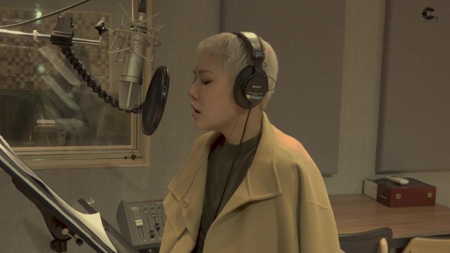 치타(CHEETAH) - 비행(Feat.Chaboom) Recording ver.