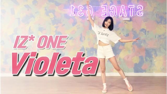 비올레타 [Violeta] 아이즈원 [IZ*ONE] 댄스커버_거울모드 / 채니챈
