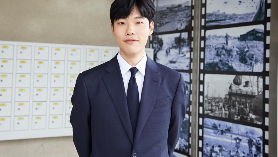 [류준열] 'DMZ 평화의 길' 걷기 행사 비하인드