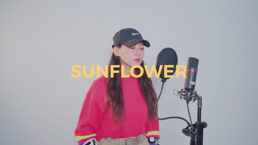 Post malone - Sunflower 세흔(Xeheun) cover song