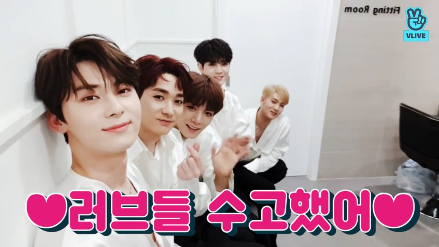 [NU'EST] 뉴이스트에 제 인생 아니 제 영혼을 다 바칠게요😭😭 (NU'EST talking about their first BET BET broadcasting)