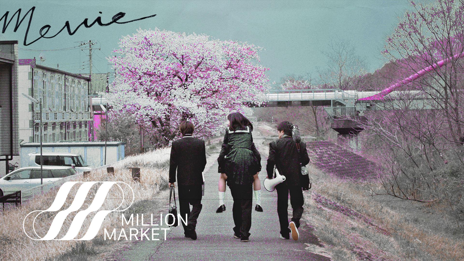 PENOMECO 페노메코 '영화 한 편 찍자 Movie' MV