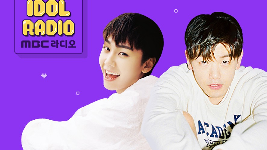 'IDOL RADIO' ep#219. 1가든 1에릭남 (w. 에릭남)