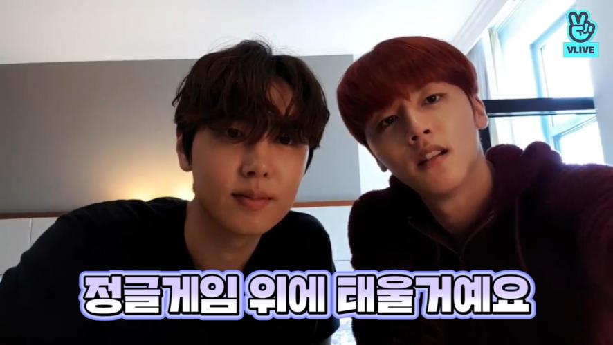 [SF9] 찰떡콩떡 첫 게스트와 함께하는 세상귀여운저주방송 찌뽕합니다!!! (YoungBin&JaeYoon talking with fans)