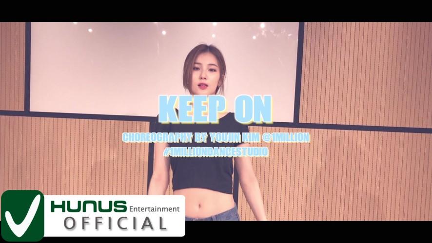 [Special] Keep On - Kehlani Choreography Practice Video by 소희 (Sohee)